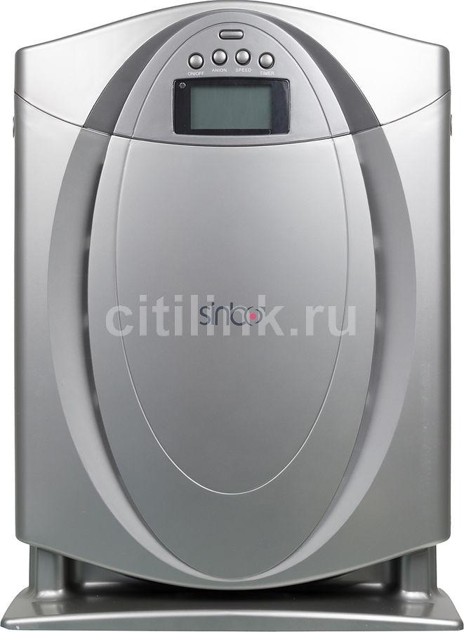 Воздухоочиститель SINBO SAP 5502,  серый