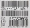 Радиотелефон PANASONIC KX-TGB210RUR,  красный вид 12