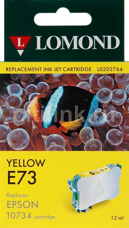 Картридж LOMOND T0734 желтый [l0202764]
