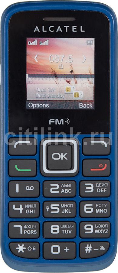 Мобильный телефон ALCATEL OneTouch 1010D  синий