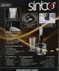 Блендер SINBO SHB 3029,  погружной,  белый вид 8