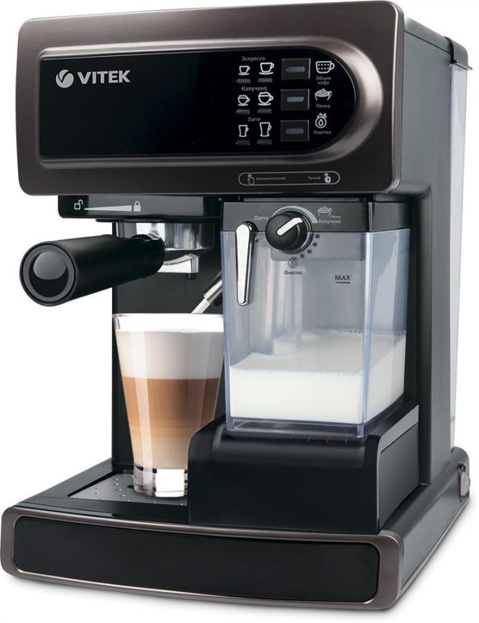 Кофеварка VITEK VT-1517,  эспрессо,  черный