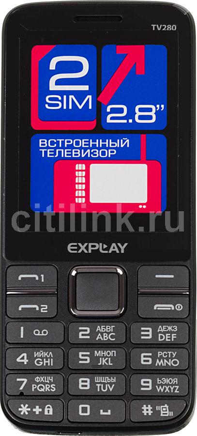 Мобильный телефон EXPLAY TV280  черный