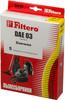 Пылесборники FILTERO DAE 03 Standard,  двухслойные,  5 шт., для пылесосов DAEWOO вид 2