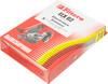Пылесборники FILTERO ELX 02 Standard,  двухслойные,  5 шт., для пылесосов DAEWOO, AEG, ELECTROLUX, THOMAS, ZANUSSI вид 2