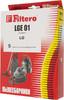 Пылесборники FILTERO LGE 01 Standard,  двухслойные,  5 шт., для пылесосов LG вид 4