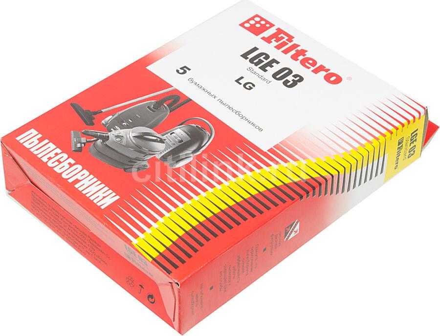 Пылесборники FILTERO LGE 03 Standard,  двухслойные,  5 шт., для пылесосов LG
