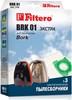 Пылесборники FILTERO BRK 01 Экстра,  двухслойные,  3 шт., для пылесосов BORK вид 3
