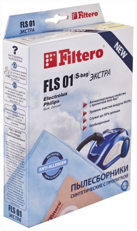 Пылесборники FILTERO PHI 01 Экстра,  пятислойные,  4 шт., для пылесосов PHILIPS, NILFISK