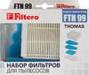 НЕРА-фильтр FILTERO FTH 99,  1 шт., для пылесосов THOMAS: Cat & Dog XT, Lorelea XT, Mistral XS, Vestfalia XT, Twin XT, Parkett Master XT, Parkett Prestige XT, Parkett Style XT вид 2