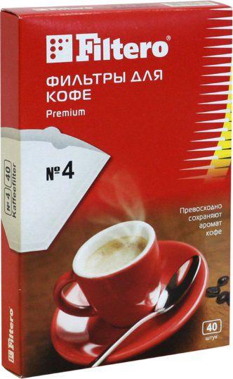 Фильтры для кофе FILTERO №4,  для кофеварок капельного типа,  бумажные,  40 шт,  белый [№4/40]