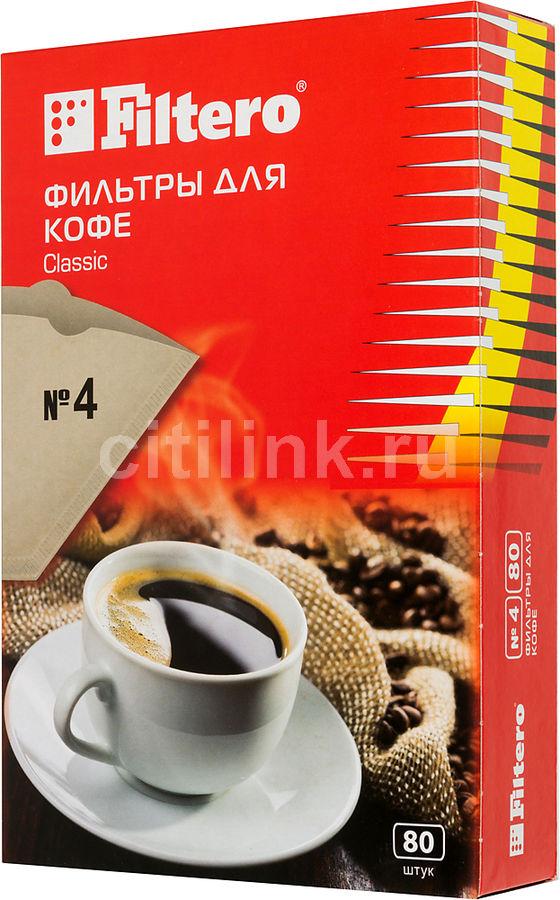 Фильтры для кофе FILTERO №4,  для кофеварок капельного типа,  бумажные,  80 шт,  коричневый [№4/80]