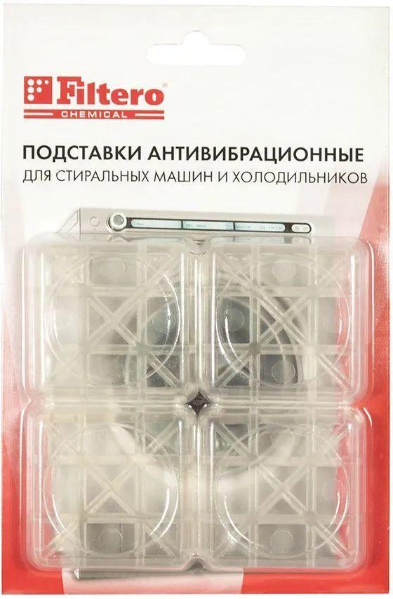 Антивибрационная подставка FILTERO Арт.901,  для стиральных машин и холодильников,  4