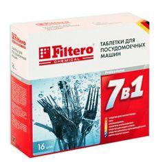 таблетки 7в1 FILTERO Арт.701,  для посудомоечных машин,  16
