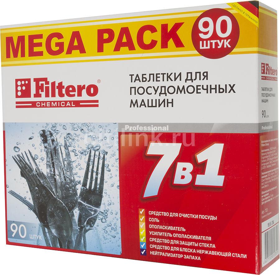 таблетки 7в1 FILTERO Арт.703,  для посудомоечных машин,  90