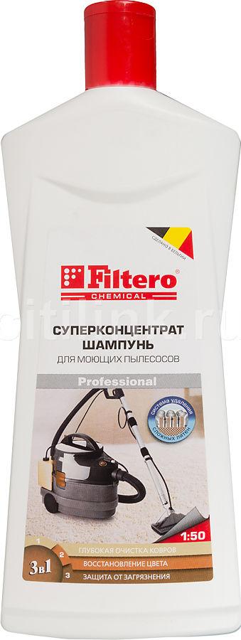 Шампунь FILTERO АРТ.801,  универсальный,  для пылесосов