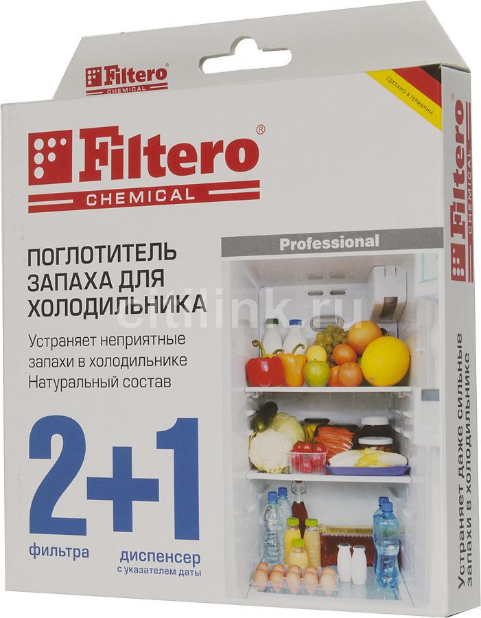поглотитель запаха FILTERO Арт.504,  для холодильников