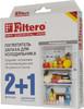 поглотитель запаха FILTERO Арт.504,  для холодильников вид 1