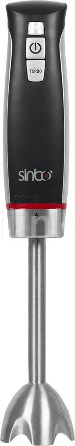 Блендер SINBO SHB 3075,  погружной,  черный