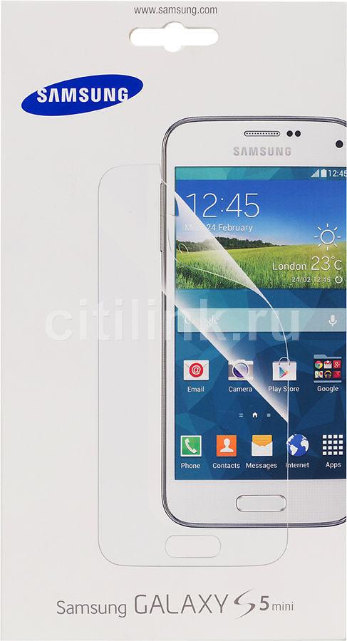 Защитная пленка SAMSUNG ET-FG800CTEGRU  для Samsung Galaxy S5 mini,  прозрачная, 2 шт