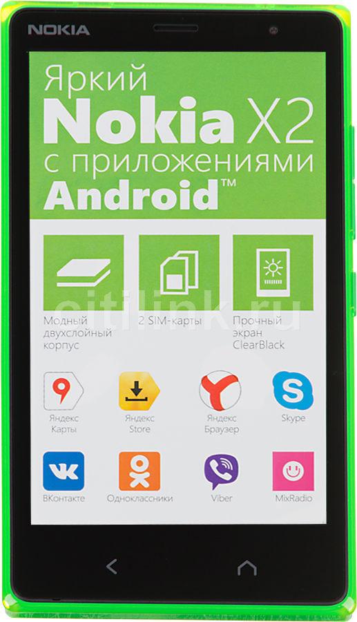 Смартфон NOKIA X2 Dual Sim зеленый