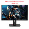 "Монитор Asus 27"" PG278QR TN+film 2560x1440 165Hz G-Sync 350cd/m2 16:9 вид 3"