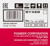 AV-ресивер PIONEER VSX-S510-K,  черный вид 13