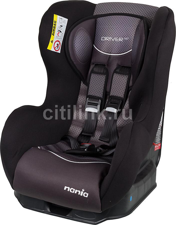 Автокресло детское NANIA Driver SP (graphic black), 0+/1, черный/серый [053076]