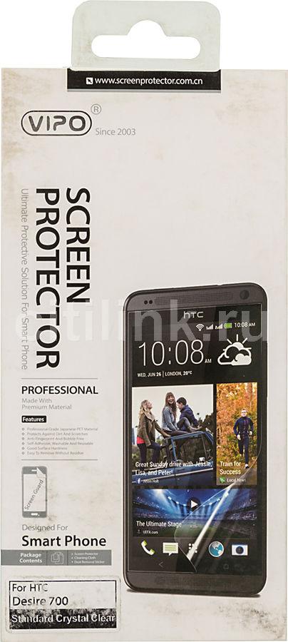 Защитная пленка VIPO для HTC Desire 700,  прозрачная, 1 шт