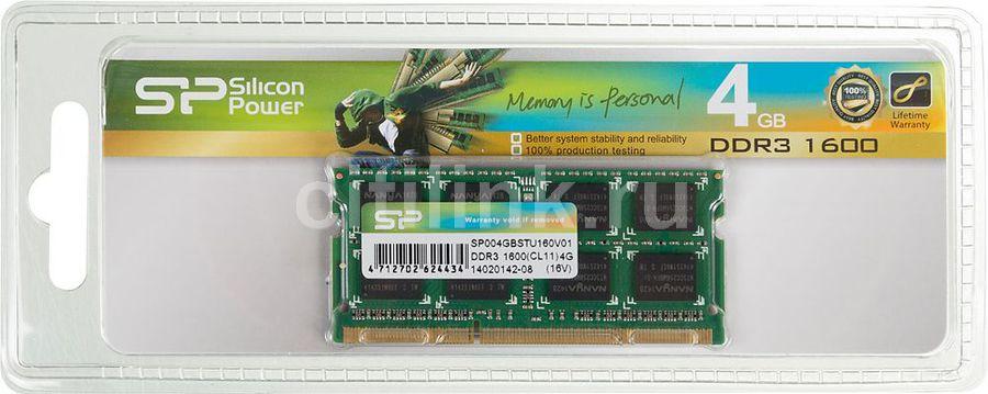 Модуль памяти SILICON POWER SP004GBSTU160V01/W02 DDR3 -  4Гб 1600, SO-DIMM,  Ret