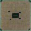 Процессор AMD A10 7800, SocketFM2+ BOX [ad7800ybjabox] вид 3