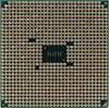 Процессор AMD A6 7400K, SocketFM2+ OEM [ad740kybi23ja] вид 2