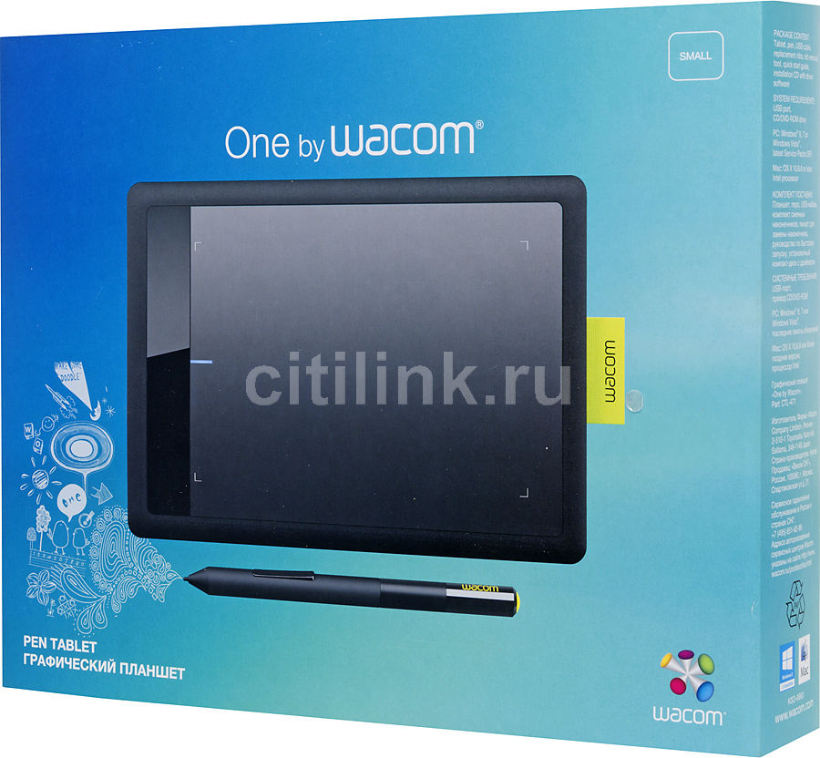 Wacom One By Ctl