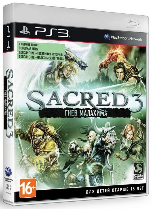 Игра SONY Sacred 3: Гнев Малахима для  PlayStation3 Rus