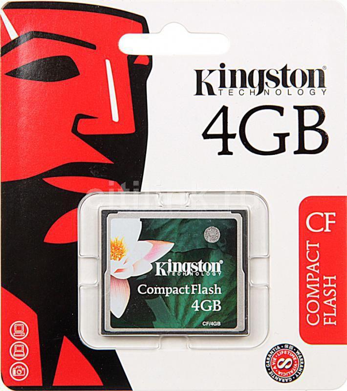 Карта памяти CF KINGSTON 4 ГБ, CF/4GB,  1 шт.