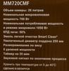 Микроволновая печь MIDEA MM720CMF, серебристый вид 9