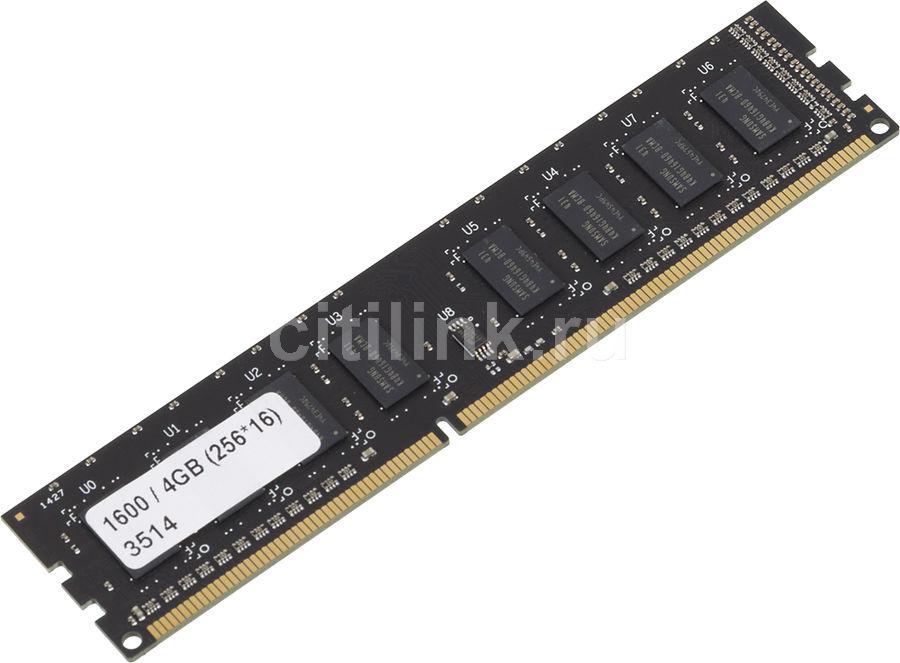 Модуль памяти SAMSUNG DDR3 -  4Гб 1600, DIMM,  OEM