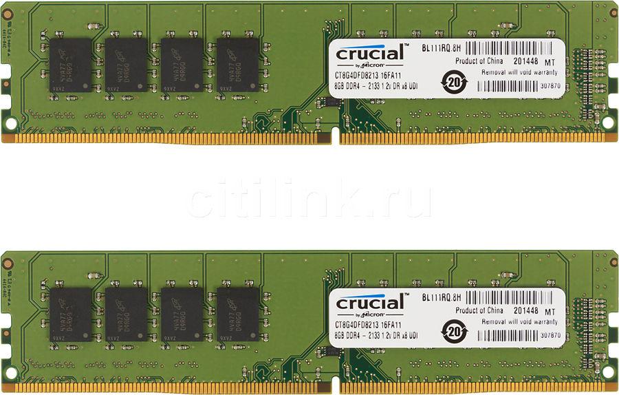 Модуль памяти CRUCIAL CT2K8G4DFD8213 DDR4 -  2x 8Гб 2133, DIMM,  Ret