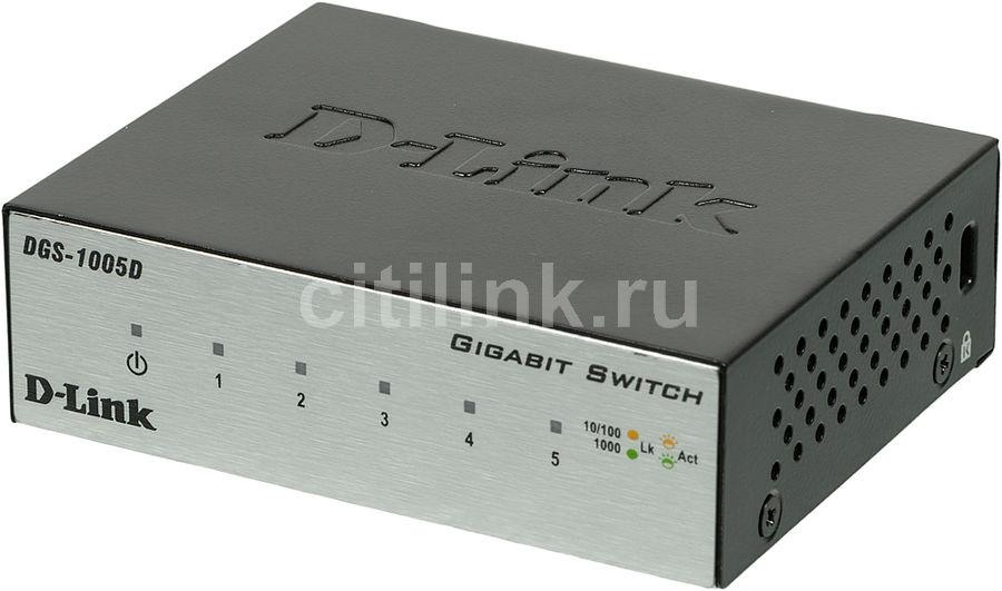 Коммутатор D-LINK DGS-1005D/H2B