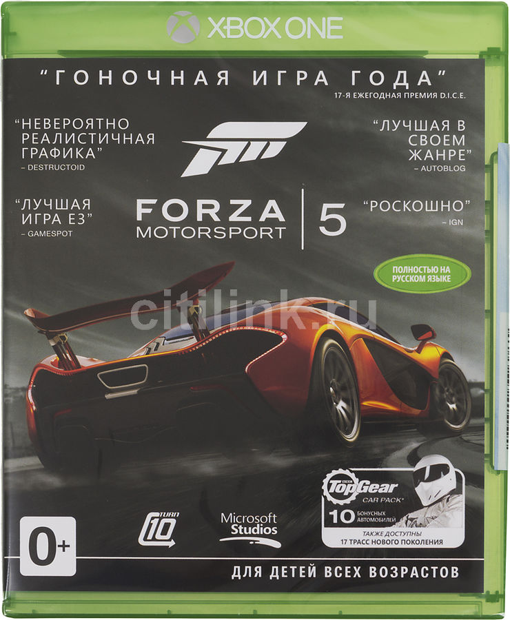 Игра MICROSOFT Forza 5 GOTY для  Xbox One Rus