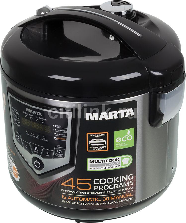 Мультиварка MARTA MT-4301,  860Вт,   черный/серебристый