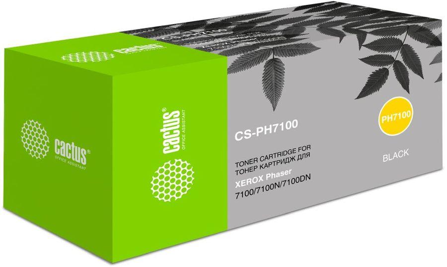 Картридж CACTUS CS-PH7100BK черный