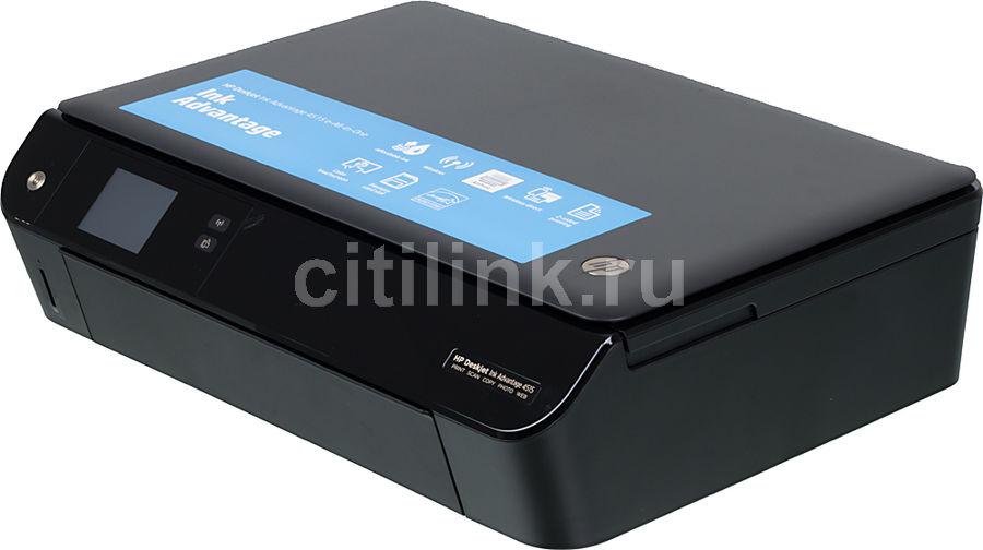 МФУ HP DeskJet Ink Advantage 4515 e-AiO, A4, цветной, струйный, черный [a9j41c]