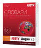Программное обеспечение ABBYY Lingvo x6 Английский язык Домашняя версия Full  BOX