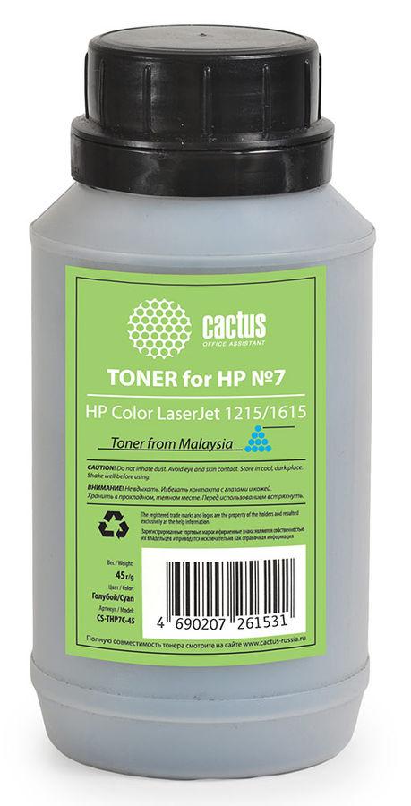Тонер CACTUS CS-THP7C-45,  для HP CLJ 1215/1615,  голубой, 45грамм, флакон
