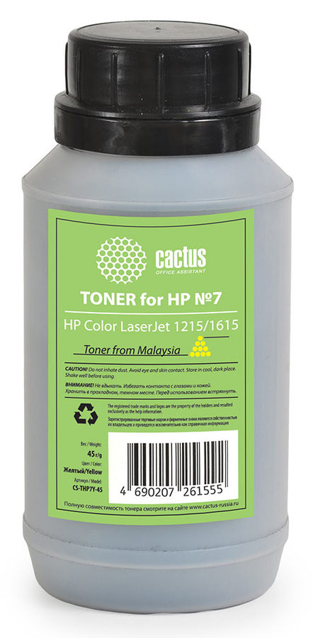 Тонер CACTUS CS-THP7Y-45,  для HP CP1515,  желтый, 45грамм, флакон