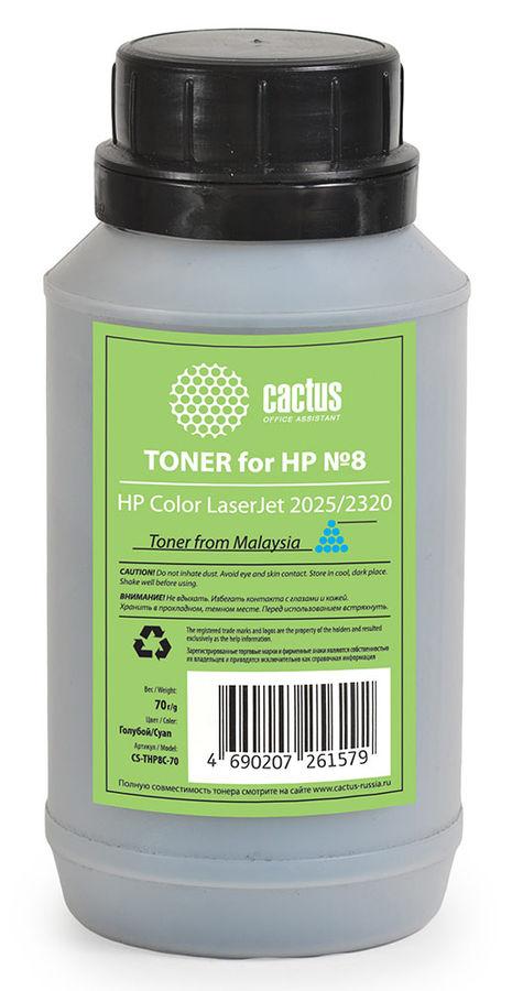 Тонер CACTUS CS-THP8C-70,  для HP CLJ 2025/2320,  голубой, 70грамм, флакон