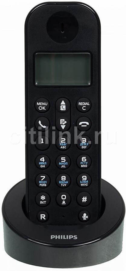 Радиотелефон PHILIPS D1201B/51,  черный