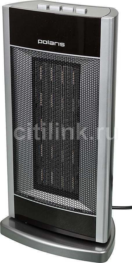 Тепловентилятор POLARIS PCSH 1220,  2000Вт,  серебристый