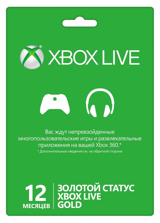 Карта подписки MICROSOFT Xbox Live Gold 12 мес, для  Xbox [52m-00344]